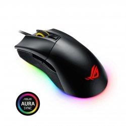 Mouse Gaming ASUS ROG Gladius II Origin negru