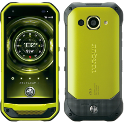 """Smartphone KYOCERA TORQUE G03, OCTA CORE 2 GHz, Stocare 32 GB, Display 4.6"""""""