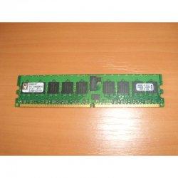 MEMORIE 1GB DDR2 PC2-5300F ECC